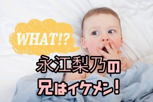 警固 永江 り 公園 の 「屋外なら安心」マスクせず談笑…「路上飲み」誤解がリスク|【西日本新聞me】