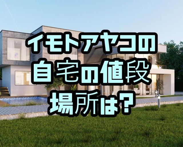 パサージュ 芸能人 ガーデン 広尾